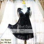 Premium Sexy Sleepwear Seri 990 Black